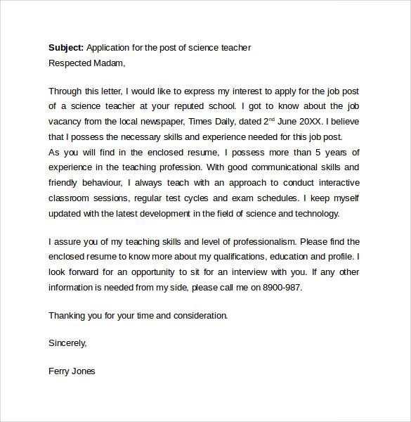 Playground Supervisor Cover Letter