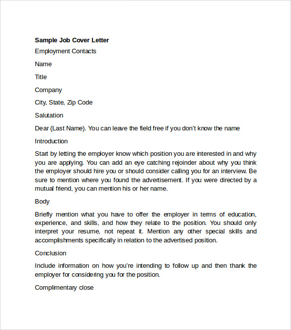 Job performance essay