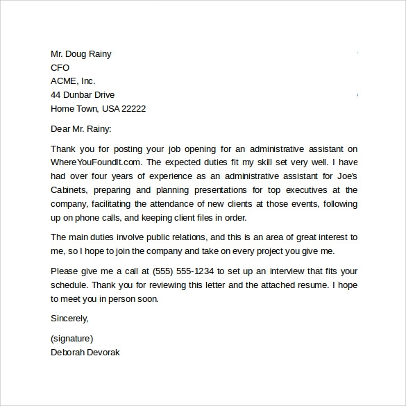 Medical Assistant Cover Letter Samples Best Christmas Event My Perfect Cover  Letter