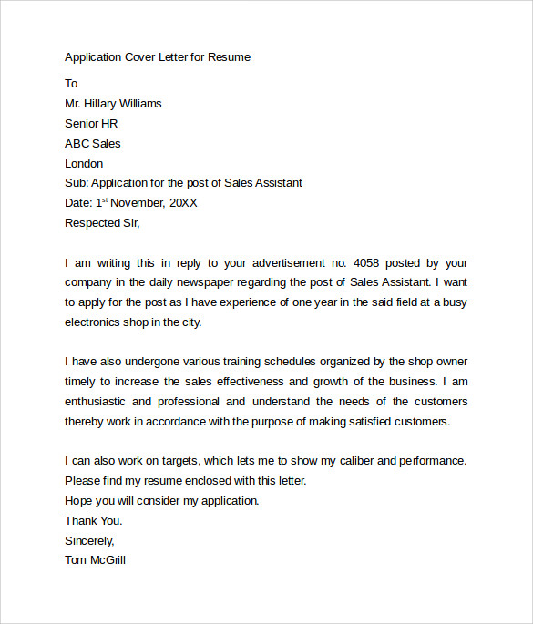 Application cover letter for resume