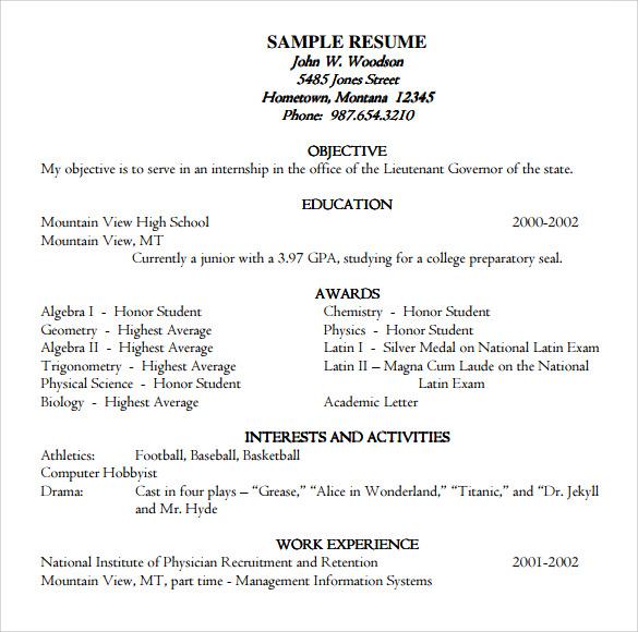 academic resume sample high school