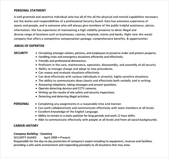 security guard resume format