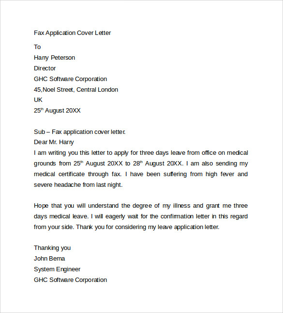 fax application cover letter