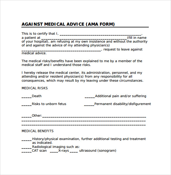 Against Medical Advice Form