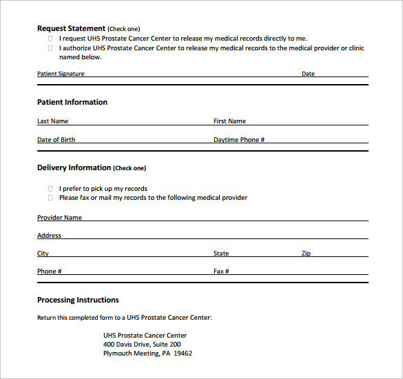 request form of medical records