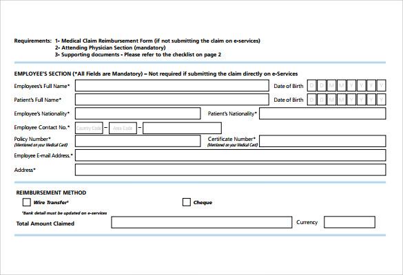 medical claim reimbursement form
