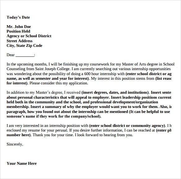 application letter for it internship