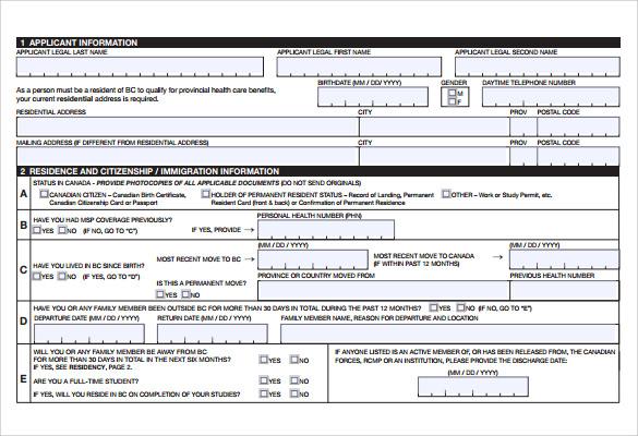 medical service application form
