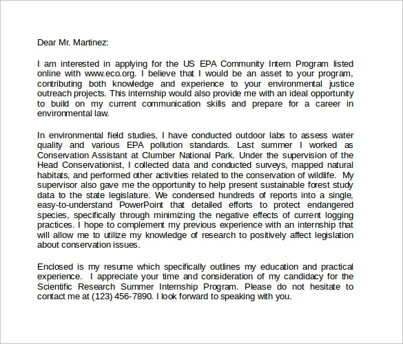 environmental internship example