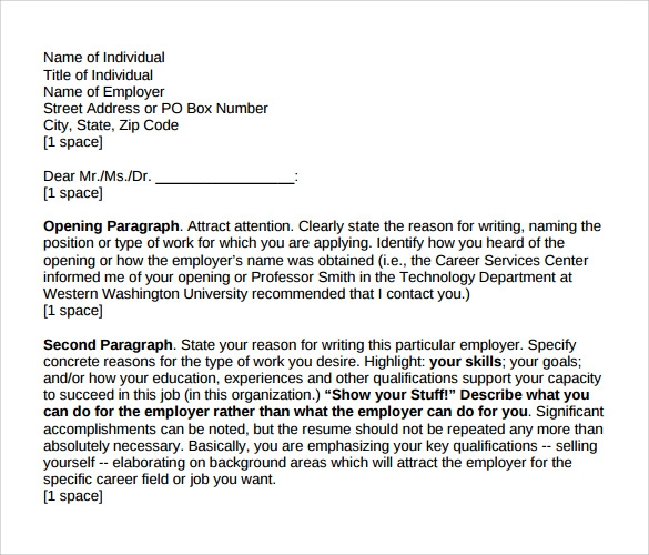Cover Letter Education Sample