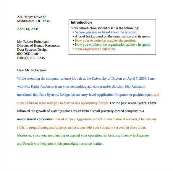 teacher cover letters that get noticed