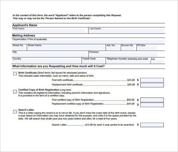sample birth certificate template – Birth Certificate Template for Word