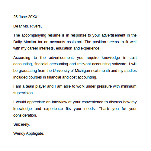 free resume cover letter download