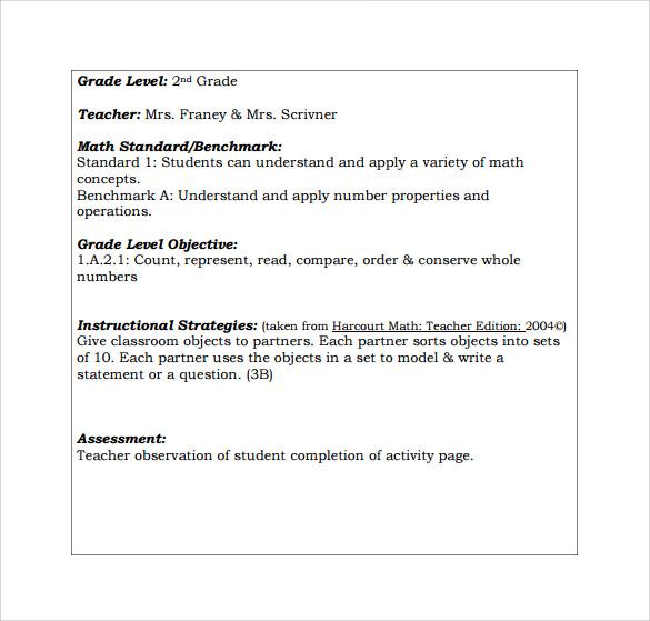 teacher lesson plan template print