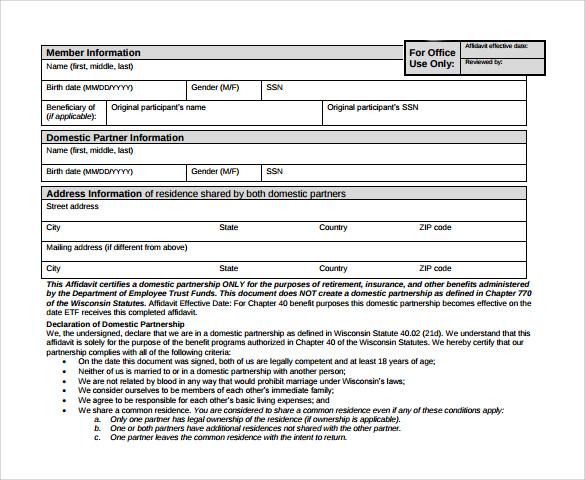 sample domestic partnership agreement