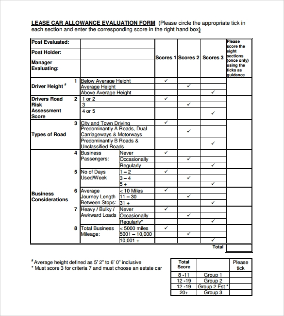 car lease allowance form