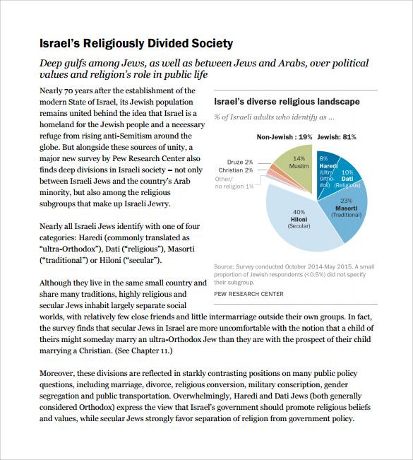 printable news story report