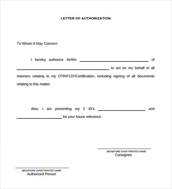 Authorization Letter To Use Logo