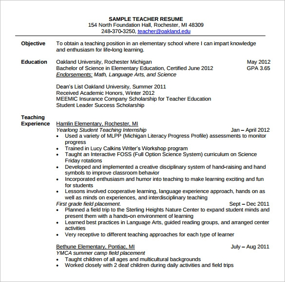 sample teacher resume