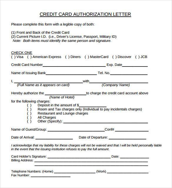 Change of address letter format to bank custom paper help change of address letter format to bank spiritdancerdesigns Image collections