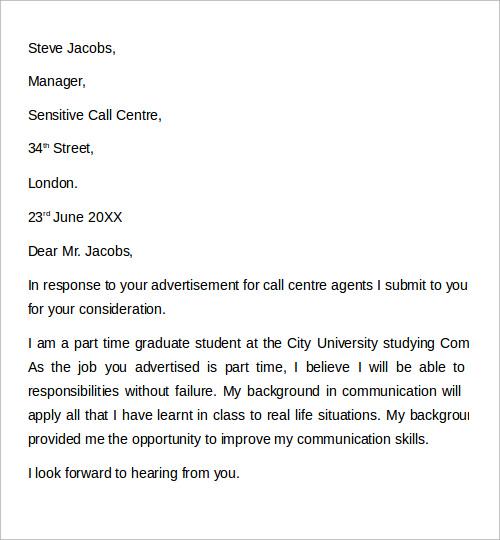 Applying for bar work cover letter