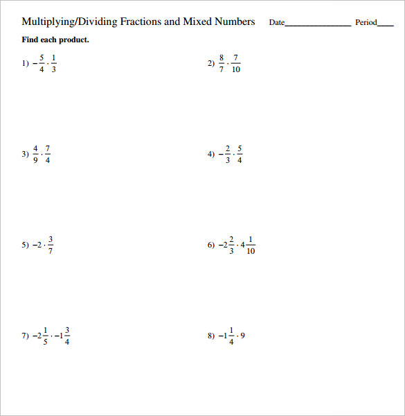 worksheet for multipilication