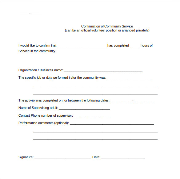 Community Service Form Community Service Verification Form