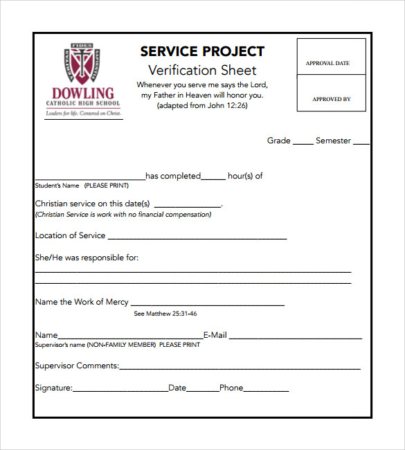 printable service hour form