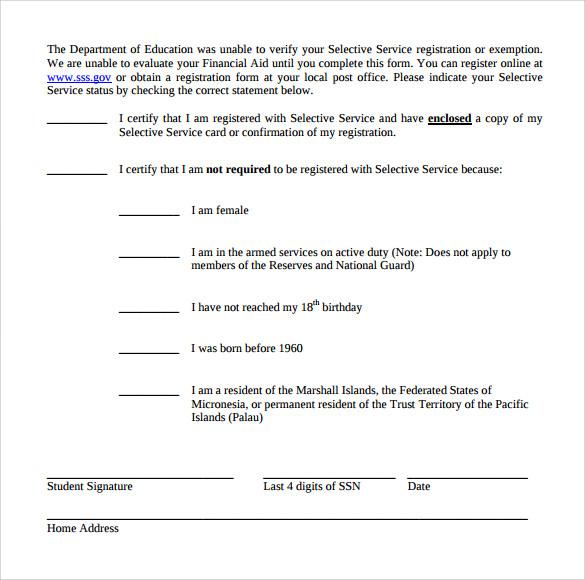 printable selective service registration form