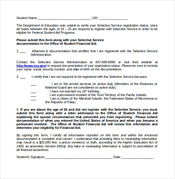 Sample Selective Service Registration Form   Download Free