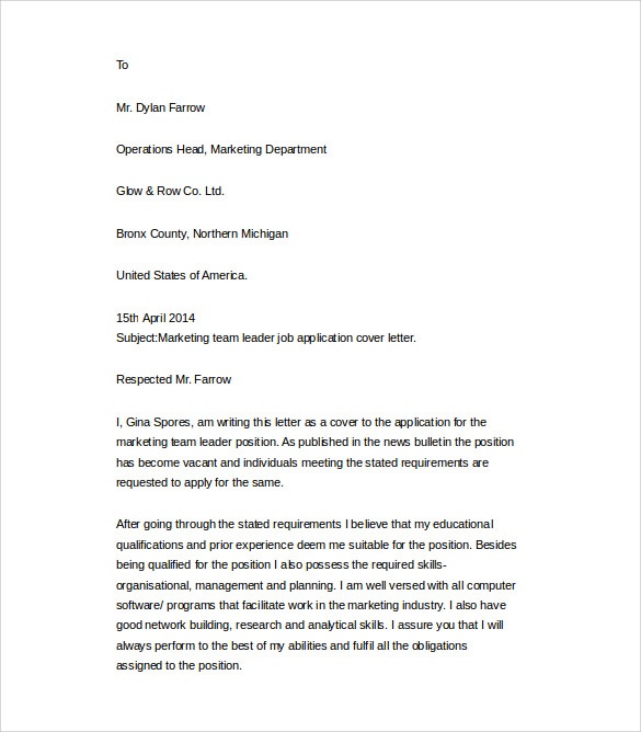 cover letter for a team leader position - 25 cover letter example download for free sample templates