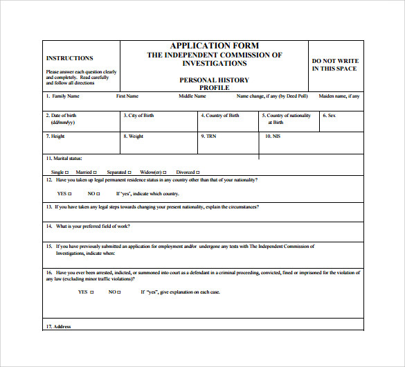 sample application forms sample job application form application - Sample Application Forms