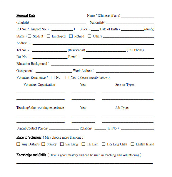 Sample Correctional Services Application Form   Download Free
