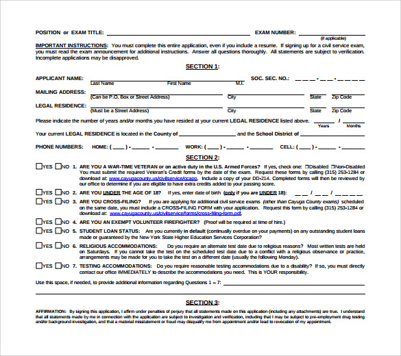 sample civil service exam application form