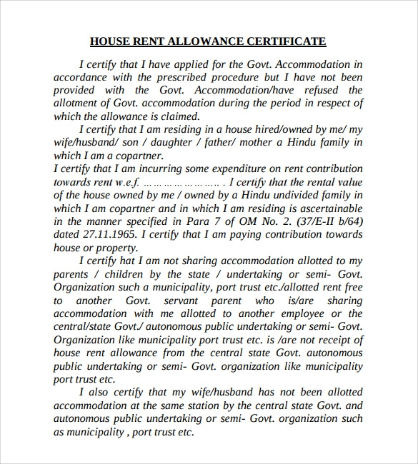 House Rent Allowance Certificate Form