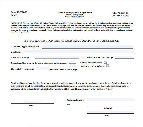 rental assistance request form