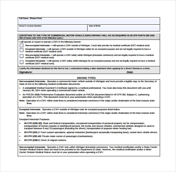 free download cdl medical form