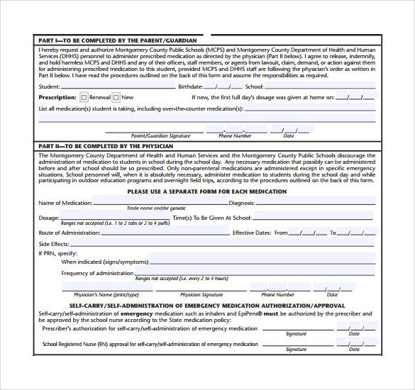 sample printable medical form