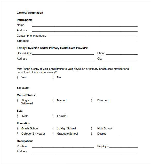 school medical history form