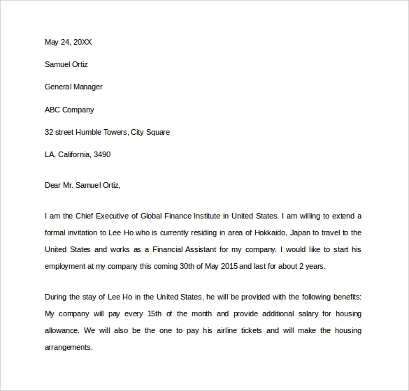 Letter us romeondinez letter us stopboris Choice Image