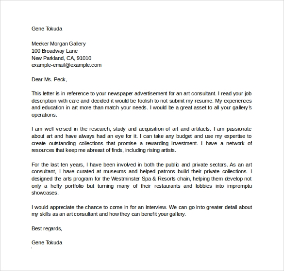 Cover Letter Template For Consulting Internship