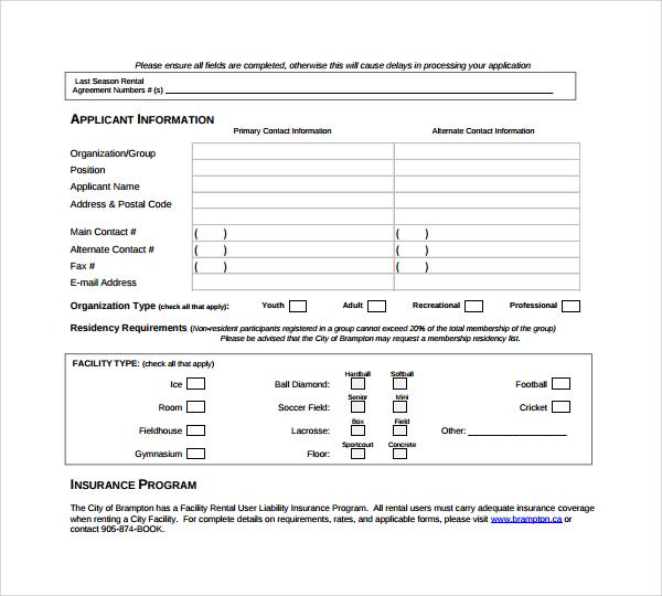 application rental renewal form