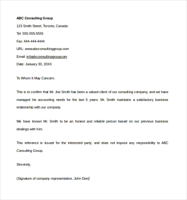 ... Reference Letter Template 6 Free . Financial ...
