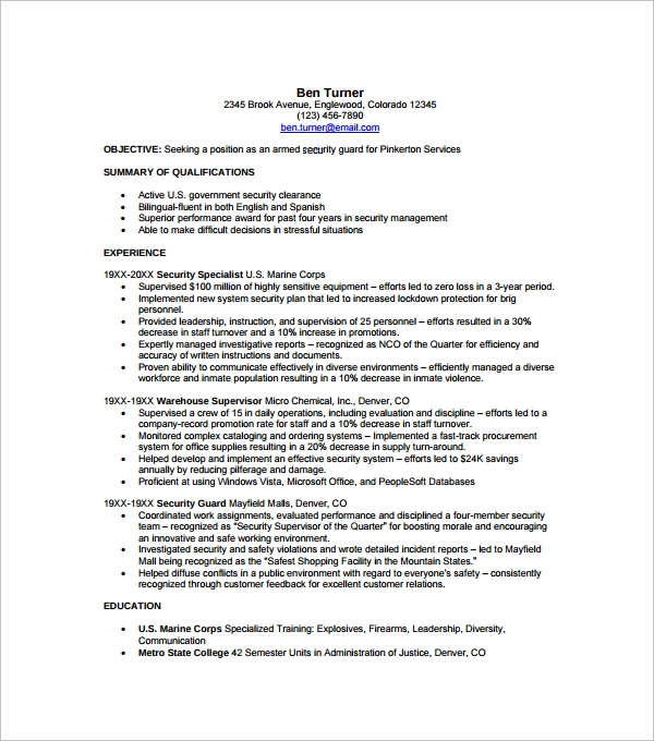 sample security guard resume1