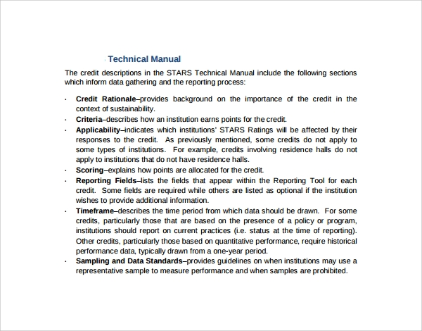 software technical manual sample
