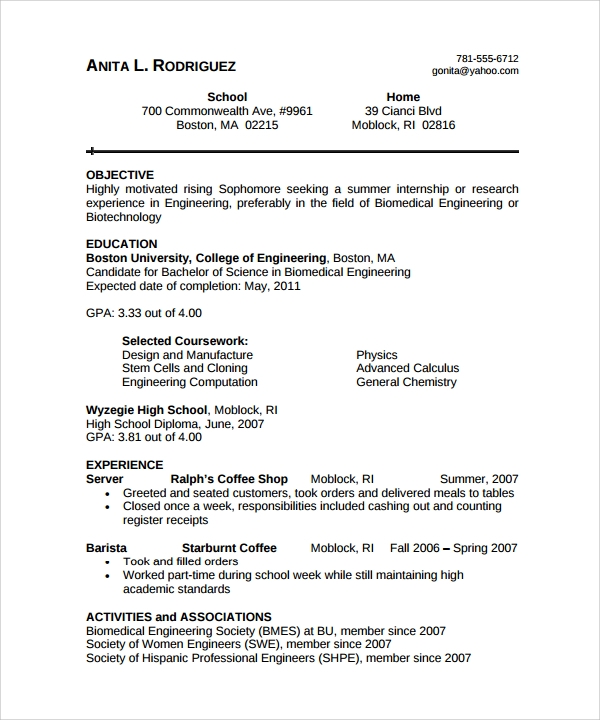 biomedical engineer internship resume
