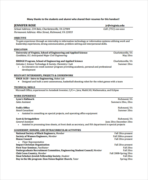 sample of student resumes
