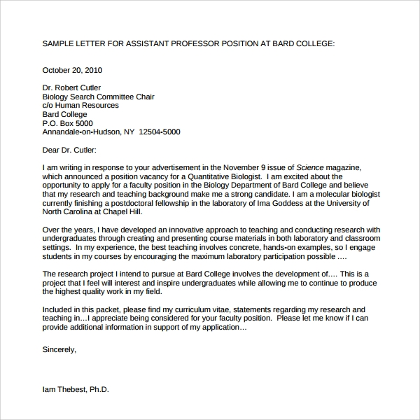 com sample cover letter for resume administrative assistant