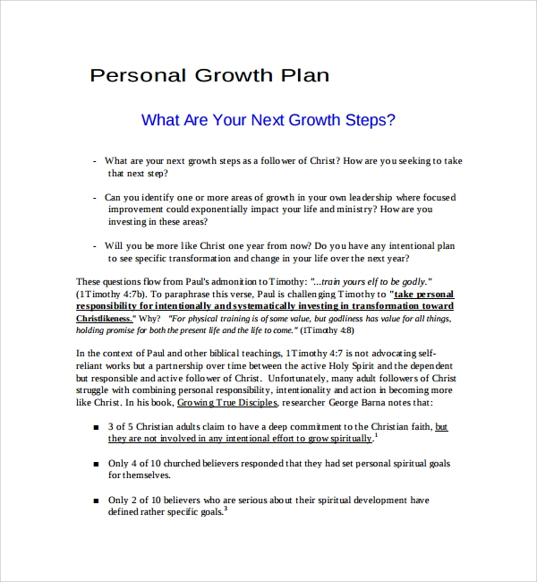 personal growth plan template%ef%bb%bf