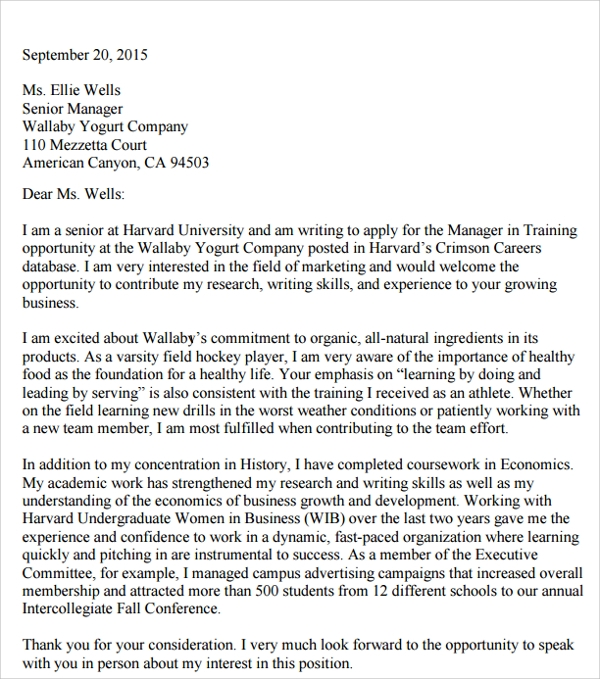 Sample Cover Letter Harvard Ocs